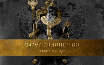 Voland – Царепоклонство – Il culto degli Zar